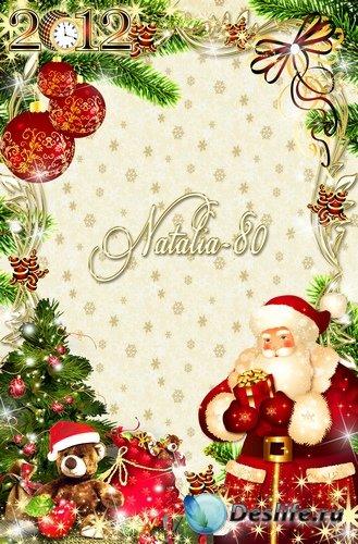 Праздничная рамочка для оформления новогодних фото - Подарки от Деда Мороза