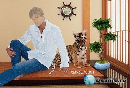 Фотокостюм - Парень с тигренком