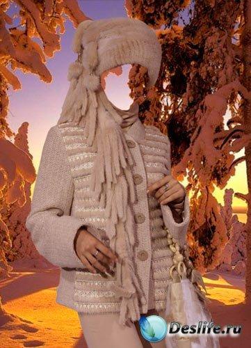 Костюм для фотошопа - Женщина в зимнем лесу
