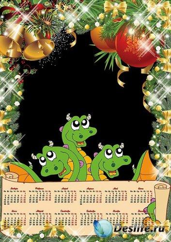 Календарь с рамкой – Весёлые дракончики