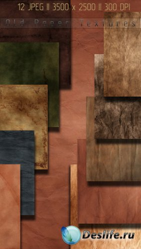 Разноцветные текстуры старой бумаги