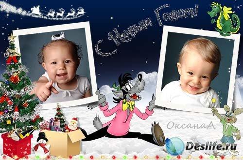 Новогодняя детская фоторамка для двух фото с героями мультфильма Ну, Погоди