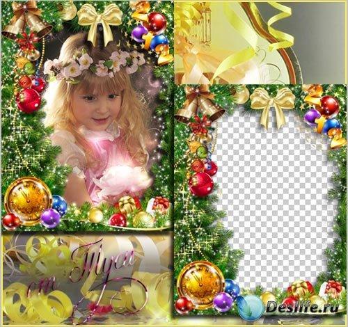 Рамка для фото – Пусть Новый Год войдёт в ваш дом с надеждой, радостью, с л ...