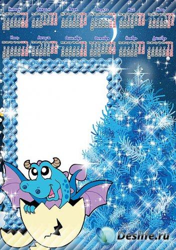 Календарь с рамкой – А вот и я дракона год