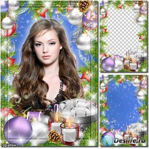 Праздничная рамка для фотошопа – Новогодняя со свечами