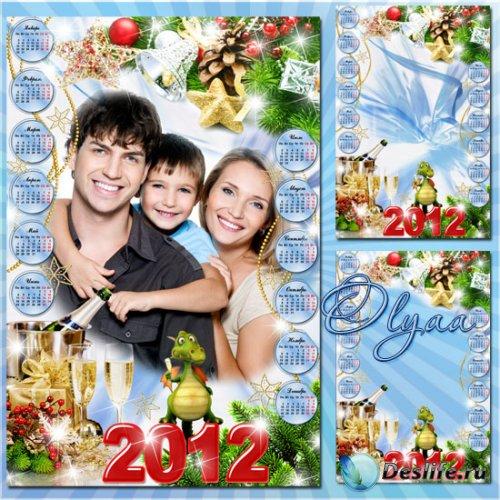 Рамка - календарь для фотошоп - Счастливого Рождества!