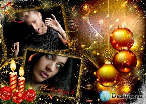 Новогодняя фоторамка для Photoshop – Чудеса в новогоднюю ночь