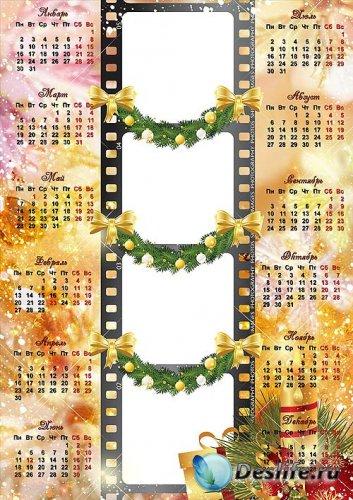 Календарь с рамками для фото – Вот и новый год