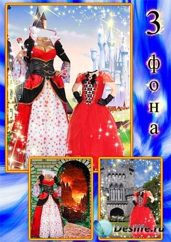 Сказочные костюмы - Королевишны