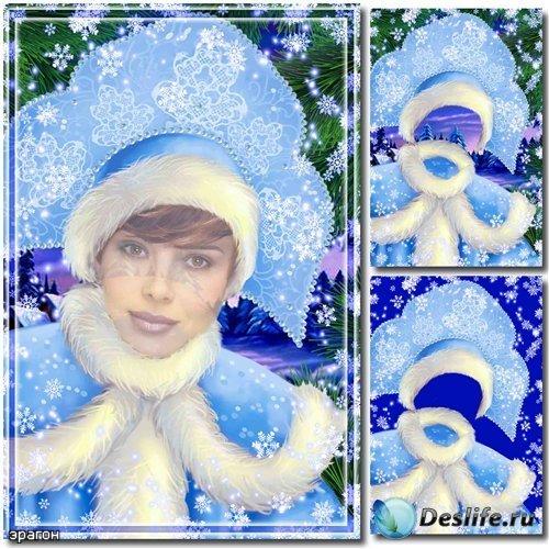 Женский новогодний костюм для фотошопа – Прекрасная Снегурочка
