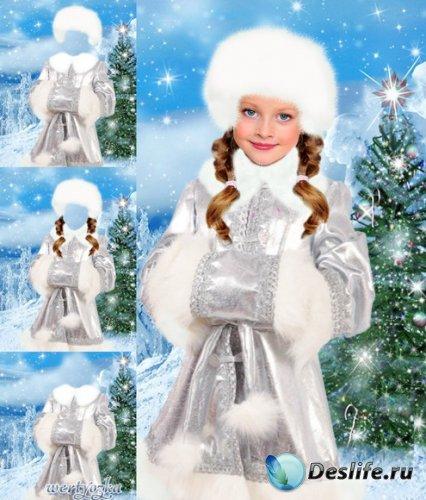 Детский костюм - Маленькая Снегурочка у ёлочки