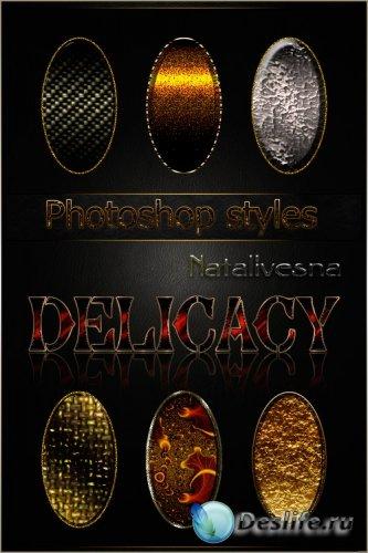 Стили для Photoshop - Изыск /Photoshop styles - Delicacy