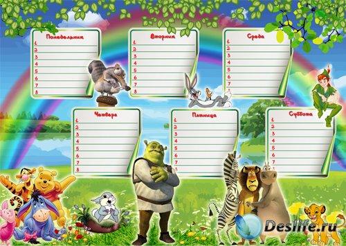 Расписание уроков  (1 PSD+ 1 PNG)