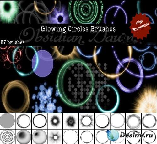 Кисти для Фотошопа - Пылающие круги