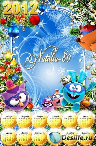 Веселый детский календарь-рамка на 2012 год - Новый год со Смешариками