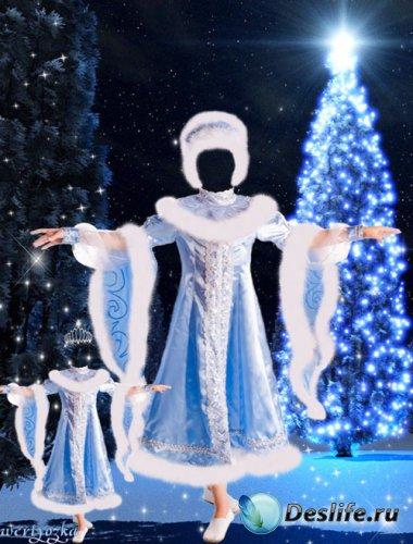 Детский костюм - Снегурочка и новогодняя ночь