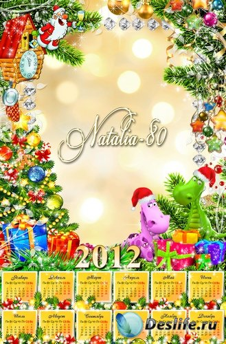 Яркий праздничный календарь-рамка на 2012 год - Новогодние подарки