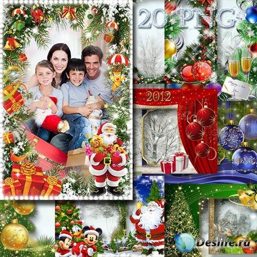 Коллекция зимних и новогодних рамочек - Пусть счастье в каждый дом войдет
