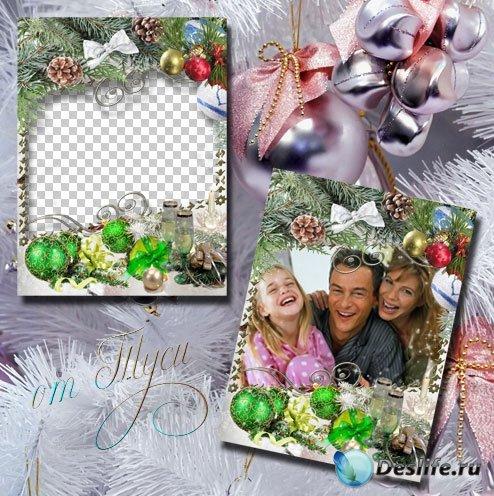 Рамка для фото – Новый Год – это праздник надежд!
