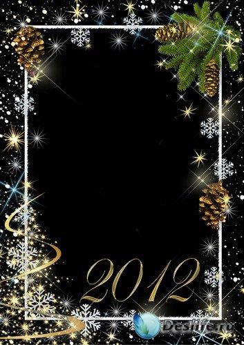 Рамка для фото – Вот и новый год