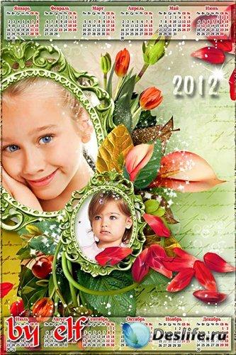 Календарь-рамка на 2012 год - Мои цветочки