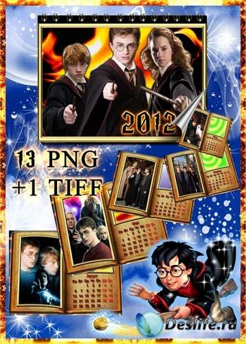 Настенный календарь на 2012г.