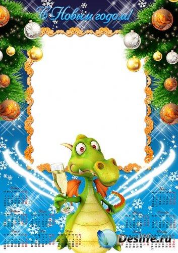 Календарь с рамкой – Новогодний дракон