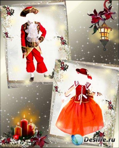 Детский костюм - Маленькая леди и принц