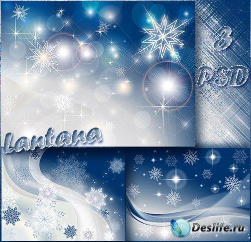 Многослойные PSD фоны  - Хоровод снежинок хрупких над землею закружился