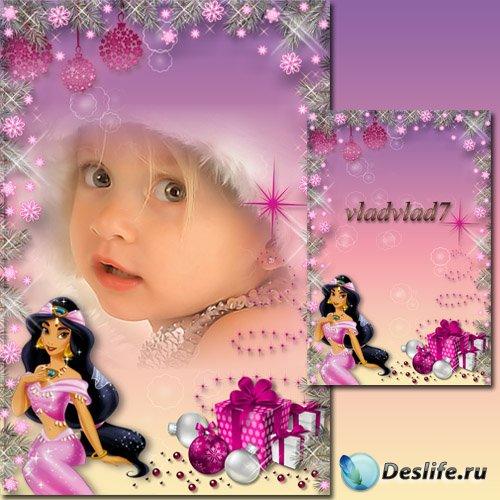 Новогодняя рамка для девочек - Принцесса Жасмин
