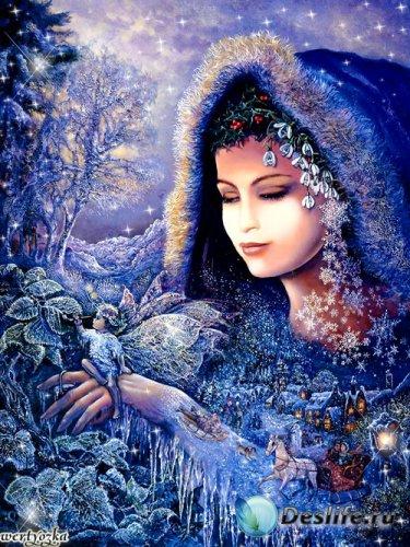 Женский костюм для фотошоп - Волшебница Зима
