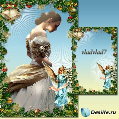 Праздничная фоторамка - Счастливого Рождества!
