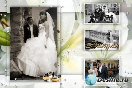 Фоторамка - Свадебно-гламурная 21