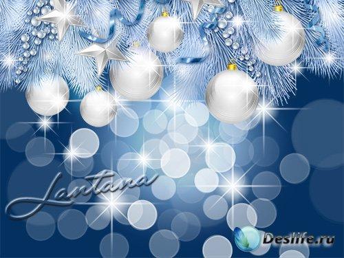 PSD исходник - Новогодняя мишура №31