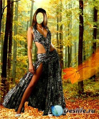 Женский костюм для фотошоп - Девушка осень