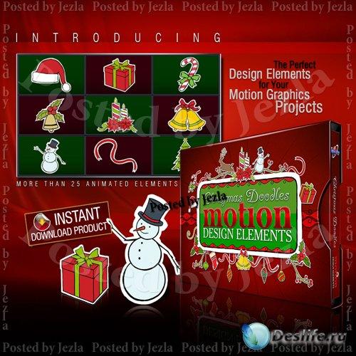 Новогодние футажи и проекты - Christmas Doodles MDE