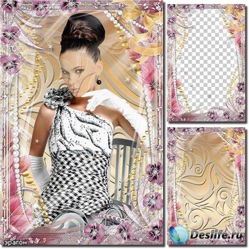 Женский костюм-рамка для фотошопа – Гламур