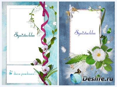 Рамки для фото – Рамки синие с цветами