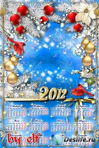 Праздничная рамочка-календарь с вырезом для фото