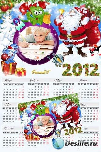 Новогодний набор на 2012 год из рамки и календаря – Подарки от смешариков