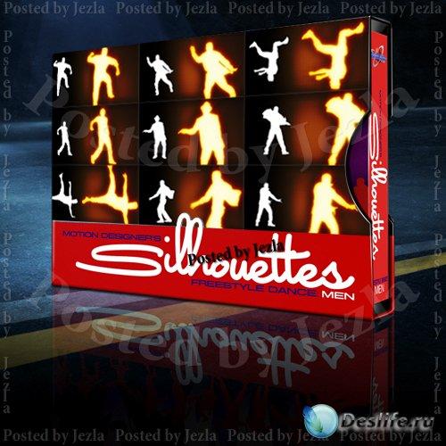 Футажи - Танцующие Силуэты (Мужские)