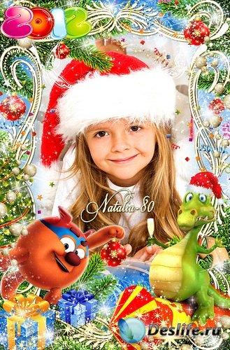 Веселая детская рамочка для оформления фото - Новогодний серпантин