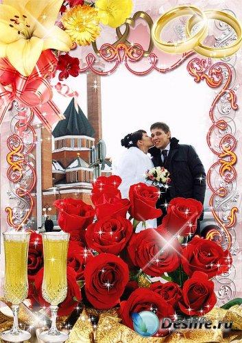 Рамка для фотошопа - Искрятся два влюблённых сердца как шампанское в бокале