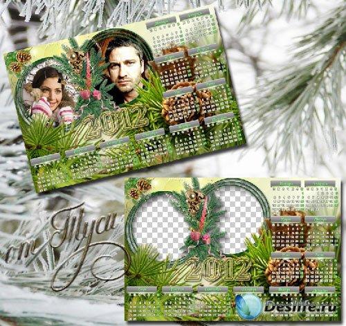 Календарь-рамка – Пусть Новый Год стучится в вам и счастьем дом наполнится