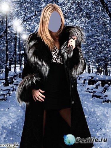 Женский костюм - Девушка в шубе на зимней алее