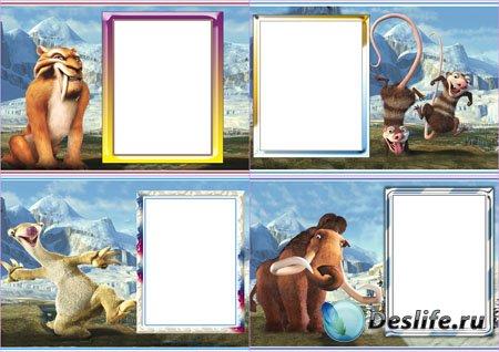Детские рамки для фотографий - Ледниковый период