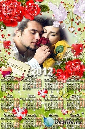 Календарь-рамка ко Дню Святого Валентина - Белоснежные голуби