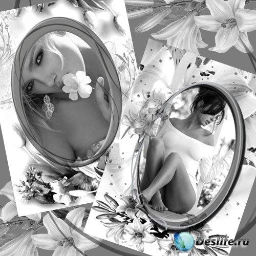 Рамка для фото Черно-белая фотография
