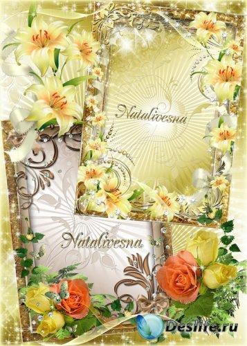2 Цветочные  рамочки – Аромат цветов пьянит, пробуждает  и она о нем мечтае ...