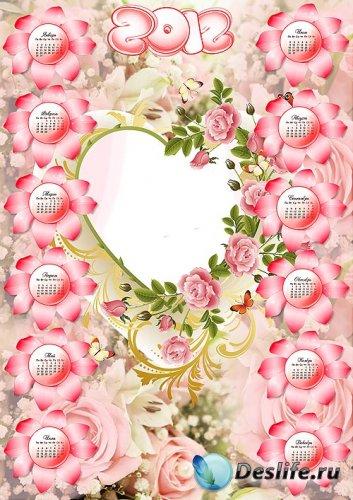 Календарь рамка – Весна идет весне дорогу